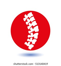 Vector logo template. Human spine isolated silhouette illustration. Spine pain medical center, clinic, rehabilitation, diagnostic, surgery logo element. Flat modern silhouette illustration. Scoliosis