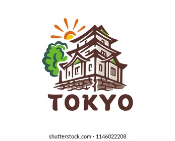 Vector logo of Tokyo. Vector illustration of the Imperial Palace.