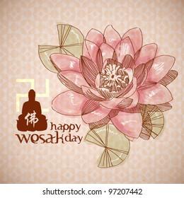 Vector Lotus Drawing for Wesak Day