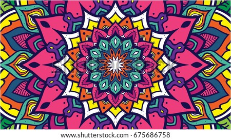 Vector Mandala Ornament Floral Mandala Mandala Stock Vector Royalty