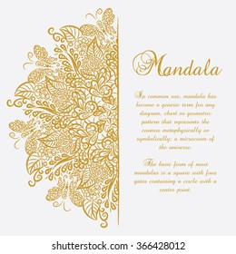 Vector mandala. White background. Gold ornament.