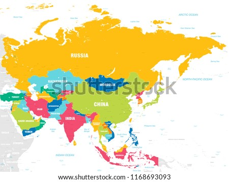 Vector Map Asia Continent Countries Capitals Stock Vector (Royalty ...