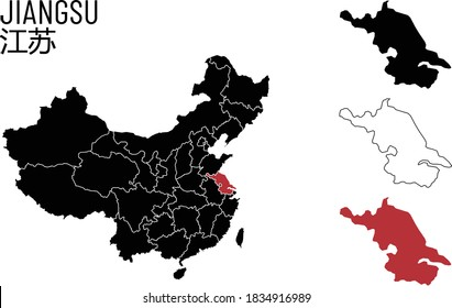Vector Map of China Province with name in Chinese and English, jiangsu
