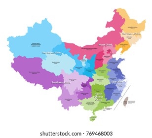vector map of China provinces colored by regions. Chinese names gives in parentheses