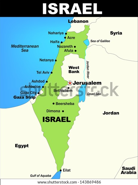 Vector Map Israel Saved Illustrator 80 Stock Vector (Royalty ...
