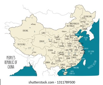 Vector map of the People's Republic of China. Sketch illustration with all regions