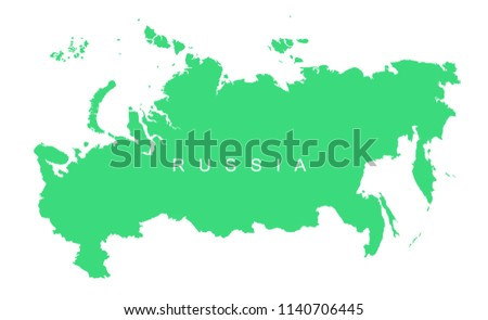 Vector Map Russia Map Russian Federation Stock Vector (Royalty Free ...
