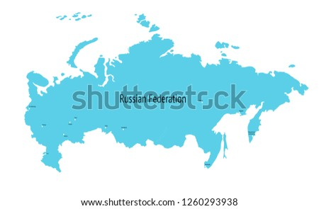 Russian Map Of Russia.Vector Map Russia Map Russian Federation Stock Vector Royalty Free