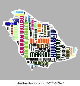 Vector map of Saudi Arabia word cloud