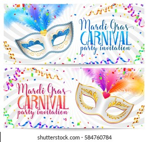 Vector Mardi Gras flyer banner templates with carnival masks with feathers on serpentine and confetti background