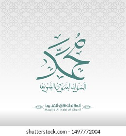 Vector of Mawlid al-Nabi al-Sharif. translation Arabic- Prophet Muhammad's birthday in Arabic Calligraphy style. Vector Illustration