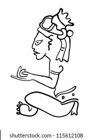 Vector Maya Image of the ancient Deity