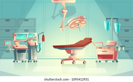 Vector medical surgery room concept, cartoon hospital equipment. Medicine life support system with lamp for emergency, operation. Clinic stuff, healthcare surgical operating elements.