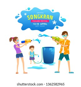 Vector men, women and children playing water guns on Happy Songkran Day, Thailand illustration