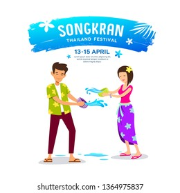 Vector men, women playing water bowl on Happy Songkran Day, Thailand illustration