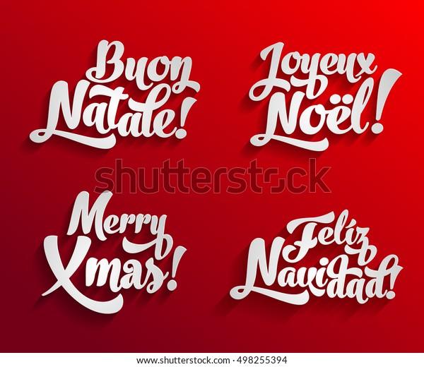Vector Merry Christmas Card Logo Template Stock Vector Royalty Free