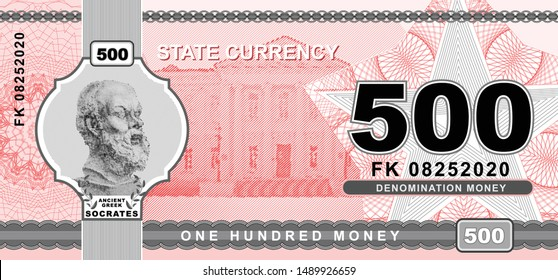 Vector money banknotes illustration with portrait of Socrates by Lisippo. classical Greek . State currency. Back sides of money bills. Fake money.Five hundred money