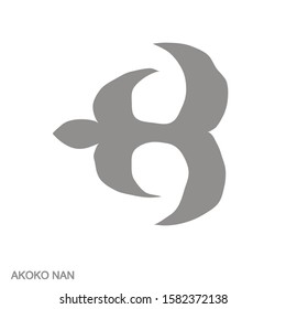 vector monochrome icon with Adinkra symbol Akoko Nan