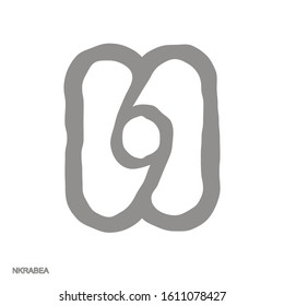 Vector monochrome icon with Adinkra symbol Nkrabea