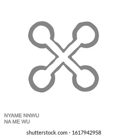 Vector monochrome icon with Adinkra symbol Nyame Nnwu Na Me Wu