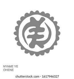 Vector monochrome icon with Adinkra symbol Nyame Ye Ohene
