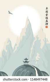 Vector mountain landscape with pagoda, birds flying jamb and a hovering vulture on a background of high mountains. Watercolor in Chinese style. Chinese characters Perfection, Happiness, Truth