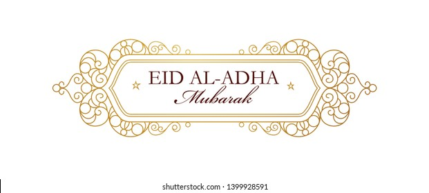 Vector muslim holiday Eid al-Adha card. Banner with golden outline frame, calligraphy for happy sacrifice celebration. Islamic illustration. Traditional holiday. Decoration in Eastern style.
