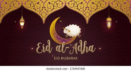 Vector muslim illustration Eid al-Adha card. Banner with golden crescent, sheep, arch, calligraphy for happy sacrifice celebration. Traditional Islamic holiday. Kurban Bayraminiz. Arabic pattern.