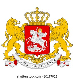 Vector national coat of arms of Georgia