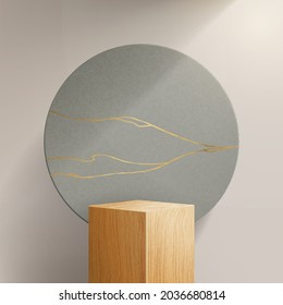 Vector natural wood podium with concrete circle and gold crack or kintsugi. realistic vector natural artistic wood podium for natural product, cosmetic, perfume, food, branding project.