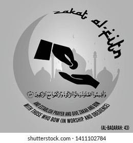 Vector on Zakat Al Fitr, the Islamic obligatory charity in black and grey, with Quran Verse that commands us to perform prayer, and give zakat, and bow with those who bow in worship and obedience