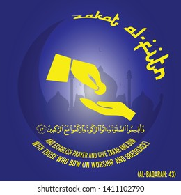 Vector on Zakat Al Fitr, the Islamic obligatory charity in yellow and blue, with Quran Verse that commands us to perform prayer, and give zakat, and bow with those who bow in worship and obedience