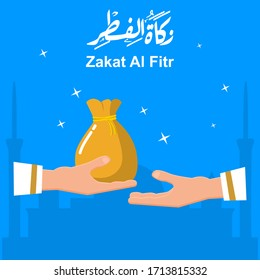 Vector on Zakat Al Fitr, The Islamic Obligatory Charity. Hand Giving and Accept Zakat Illustration. Sadaqah Illustration with Mosque Background and Vector Arabic Zakat Alfitr. Banner and Poster