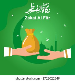 zakat images stock photos vectors shutterstock https www shutterstock com image vector vector on zakat al fitr islamic 1722022549