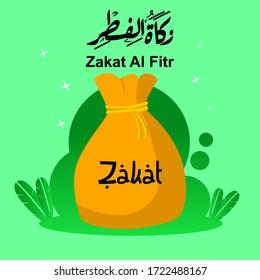 Vector on Zakat Al Fitr, The Islamic Obligatory Charity. Sacks of Staple Foods Illustration. Sadaqah Illustration with Green Nature Background and Vector Arabic Zakat Alfitr. Banner and Poster