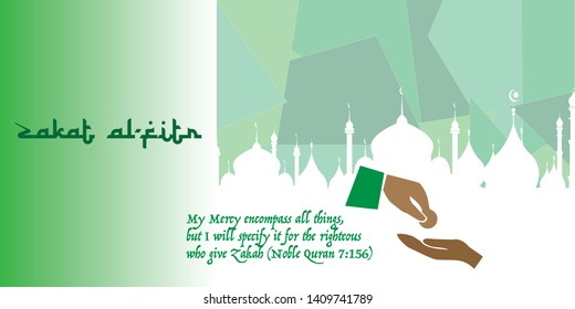 Vector on Zakat Al Fitri, or the charity taken for the poor during the holy month of Ramadan, together with it's benefit, as per written in the Holy Quran. Zakat ensures circulation of wealth