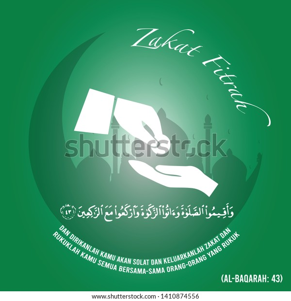 vector on zakat fitrah islamic obligatory stock vector royalty free 1410874556 https www shutterstock com image vector vector on zakat fitrah islamic obligatory 1410874556