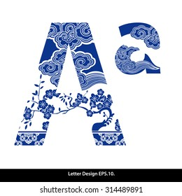 Vector of Oriental style alphabet - A. Traditional Chinese style.