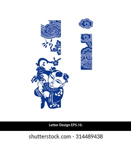 Vector of Oriental style alphabet - I. Traditional Chinese style.