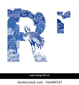 Vector of Oriental style alphabet - R. Traditional Chinese style.
