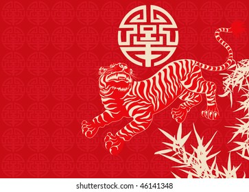 Vector Original illustration for Chinese new year
