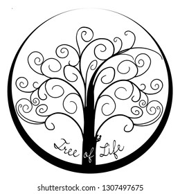 Vector ornament, decorative stylized tree of life