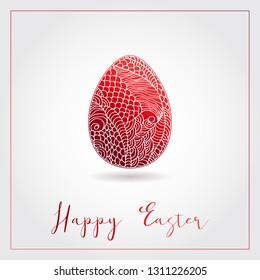 Vector ornamental hand drawn doodle Easter egg. Happy Easter greeting card, spring floral background