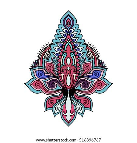 Vector Ornamental Lotus Flower Ethnic Art Stock Vector Royalty Free