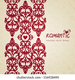 Vector ornate border with lace romantic ornament. Element for design. It can be used for decorating of invitations, greeting cards, decoration for bags and clothes, at tattoo creation.