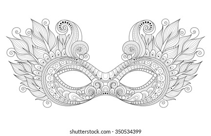 Vector Ornate Monochrome Mardi Gras Carnival Mask with Decorative Feathers. Object for Greeting Cards, Isolated on White Background