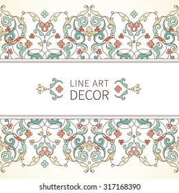 Vector ornate seamless border in Eastern style. Outline element for design. Pastel vintage pattern for invitations, birthday and greeting cards, certificate. Traditional outline decor.
