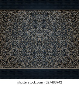 Vector ornate seamless border in Eastern style. Lace element. Ornamental vintage frame for invitations, greeting cards, design template, oriental background. Traditional elegant decor.