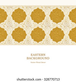 Vector ornate seamless border in Eastern style. Golden element for design. Outline vintage pattern for invitations, birthday, greeting cards, wallpaper. Traditional floral decor. Paisley pattern fill.