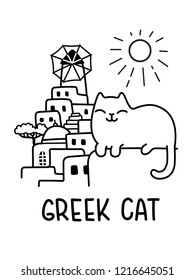 A Vector Outline Illustration Of A Cat Sitting In The Sun With A Greek VIllage In The Background
